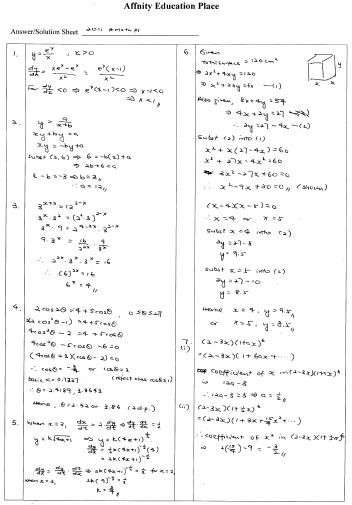 2011 GCE O Level Additional Math Paper 1 Solutions | Call