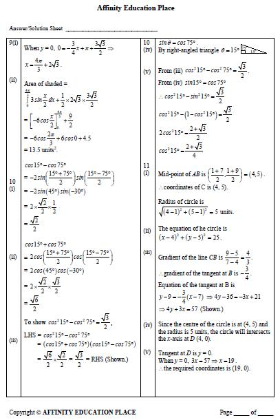 GCE O level Additional Math Paper 2 Solutions 4038/02/O/N/11 | Call